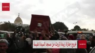 بالفيديو - خروج جنازة زبيدة ثروت من مسجد السيدة نفيسة