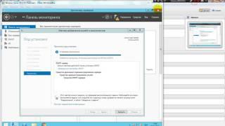 (Часть 3) VirtualBox Настройка DHCP в локальной сети Server 2012 R2 + Windows 7