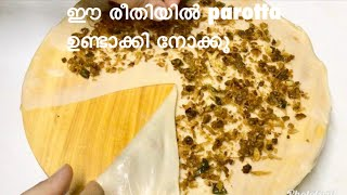 ആർക്കും ഉണ്ടാക്കാം ഈ Soft parotta- easy Stuffed Parotta- chicken Paratha-Easy Porotta Recipe
