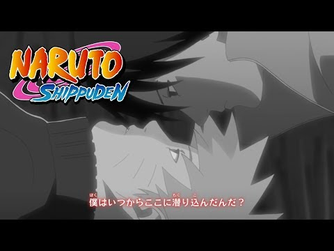 Naruto Shippuden Opening 8 | Diver (HD)