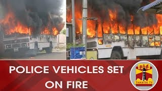 Two Police Vehicles set on fire at Thoothukudi | Thanthi TV | Sterlite Protest | Tense Situation