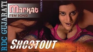 MARKAT - Gujarati ITEM Song | SHOOTOUT | New Gujarati Movie Song 2016 | 1080p VIDEO