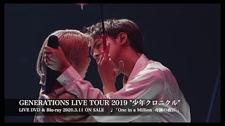 "GENERATIONS from EXILE TRIBE / 「One in a Million -奇跡の夜に-」GENERATIONS LIVE TOUR 2019 ""少年クロニクル"""