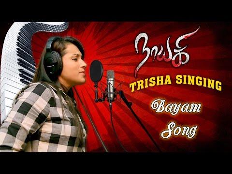 Trisha Singing | Bayam Song | Nayagi Tamil Movie | Trisha | Govi | Raghu Kunche