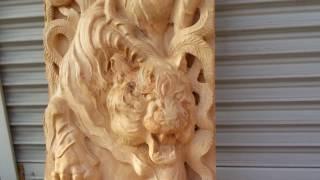 I am your tiger 楠板から少し飛び出た虎 トラ とら thumbnail