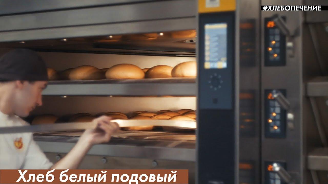 Подовый хлеб. Технология производства. Владимирский хлебокомбинат
