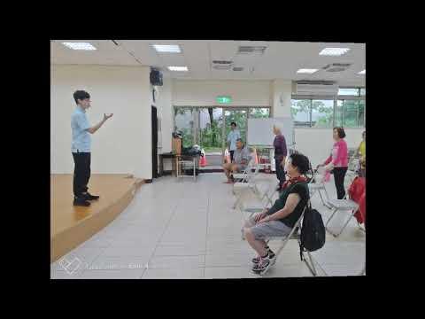 108/05/03 體適能運動