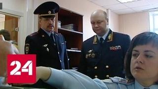В Москве стало проще получить лицензию на оружие