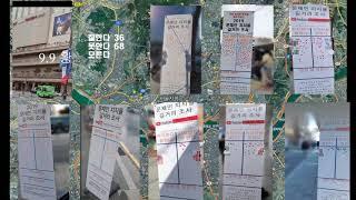 문재인 지지율 길거리조사 vs 리얼미터, 총선 비교 ㅣ11개월간 조사의 최종결과