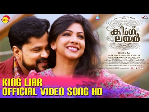 King Liar Malayalam Movie Official Song HD...