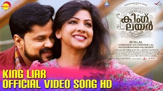 King Liar Malayalam Movie Official Song HD | Perumnunappuzha | Dileep | Madona