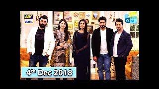 Скачать Good Morning Pakistan Neelam Muneer Yasir Nawaz 4th Dec 2018 ARY Digital
