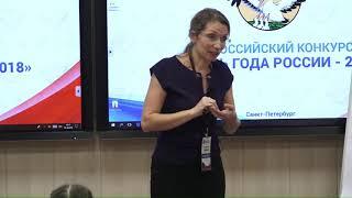 Классный час учителя Виктории Стафейковой
