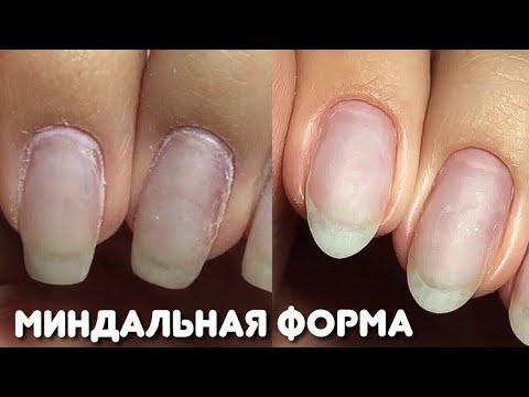 Миндальная форма ногти