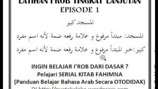 BELAJAR BAHASA ARAB: LATIHAN I'ROB TINGKAT LANJUTAN EPISODE 1
