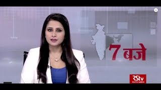 Hindi News Bulletin हिंदी समाचार बुलेटिन – July 20 2019 7 pm
