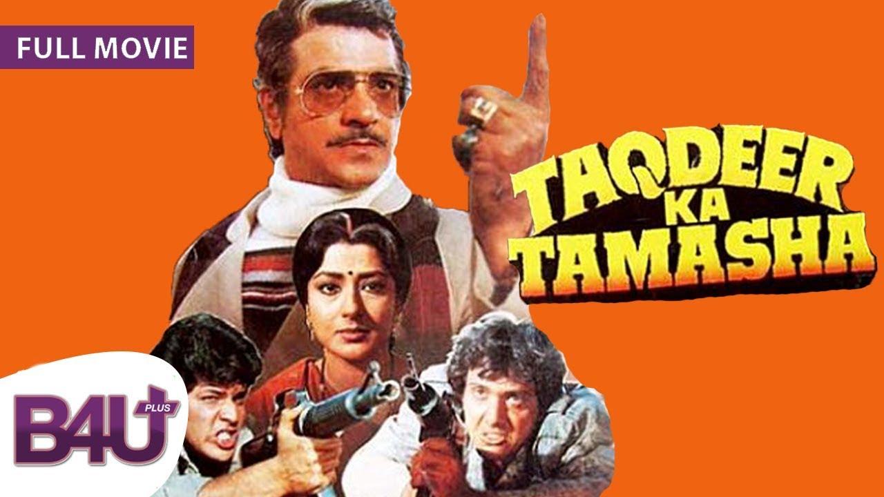 Download Taqdeer Ka Tamasha (1990) - FULL MOVIE HD | Govinda, Jeetendra, Mandakini, Kimi Katkar