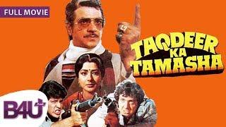 Taqdeer Ka Tamasha (1990) - FULL MOVIE HD   Govinda, Jeetendra, Mandakini, Kimi Katkar