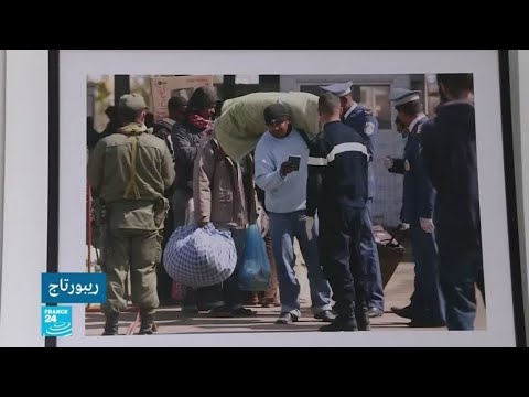 كيف ستستقبل تونس اللاجئين من ليبيا؟  - 13:01-2020 / 1 / 14