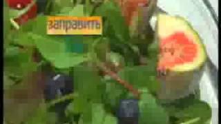 Салат с оливковым маслом и лимонным соком(, 2012-12-02T08:26:55.000Z)