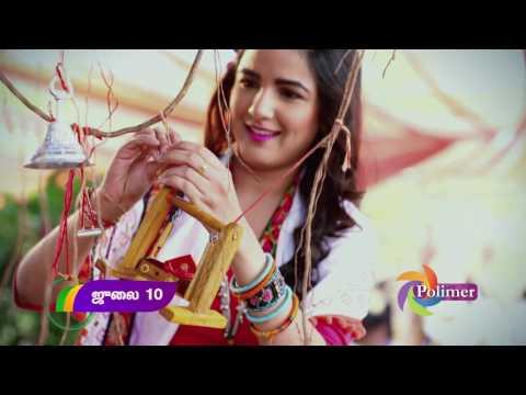Polimer TV Ennaruge Nee Irunthal Serial Promo 4
