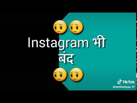 2020 New Whatsapp Status Facebook Band Today And Love You