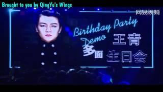 [VIETSUB] Party Sinh Nhật Vương Thanh Đa Diện DEMO Full