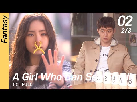 [CC/FULL] A Girl Who Can See Smell EP02 (2/3) | 냄새를보는소녀