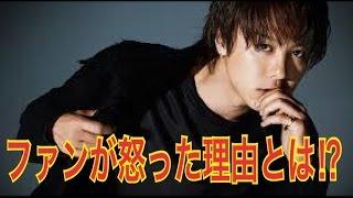 【激怒】TAKAHIROがテニミュファンを怒らした発言とは!?