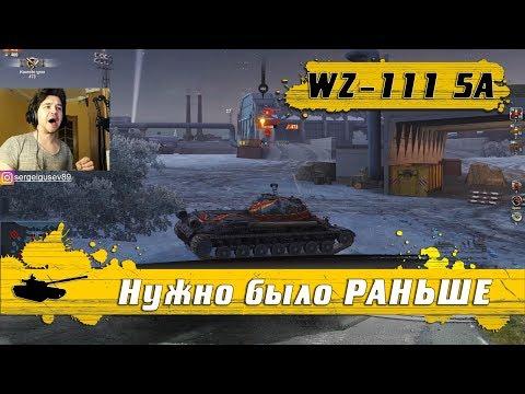 WoT Blitz - Первый тест танка WZ-111 5A Змей ● Сравнение с ИС-7 ● Коллекционный фарм (WoTB)