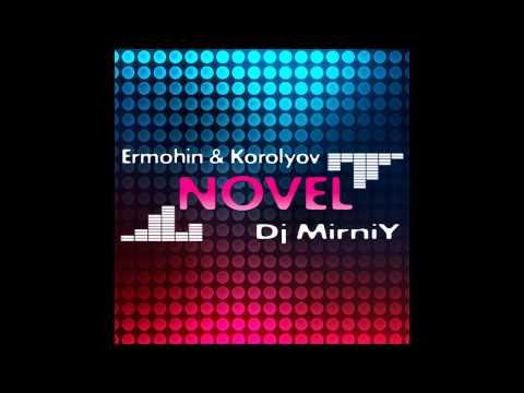 Dj MirniY (Kazan) Feat. Ermohin & Korolyov - Novel (New 2012)