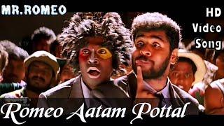 Romeo Aatam Potal | Mr.Romeo HD  Song + HD Audio | Prabhudeva,Shilpa Shetty | A.R.Rahman