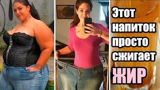постер к видео Как Сбросить быстро вес [Минус -30кг за месяц, минус 1,5кг в день] без упражнений]