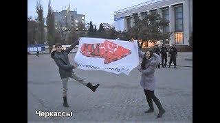 Максим Зоря и Таня Давыдова в турне по Украине