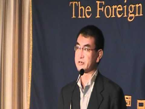 Mr Taro Kono, Professional Luncheon 2, Foreign Correspondents Club of Japan