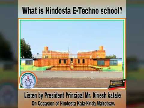 What Is HINDOSTA E-TECHNO SCHOOL In Nandura, Maharashtra?