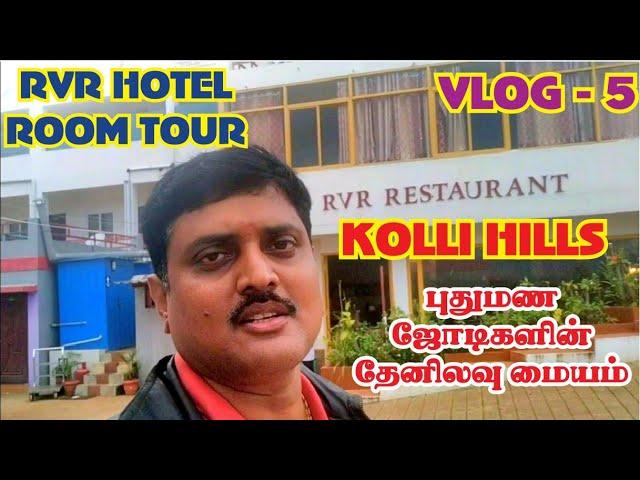 Kolli Hills RVR Hotel room tour vlog 5 | Kolli hills | Kolli hills tourist places | hotels