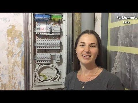 VLOG #13: ЭЛЕКТРОМОНТАЖ ГОТОВ!!! | Черновая Электрика