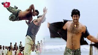 Prabhas Telugu Blockbuster Movie Powerful Fight Scene | Telugu Movies | Telugu Videos