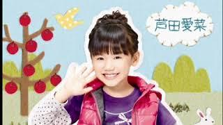 Mana Ashida - Suteki Na Nichiyoubi: Gyu Gyu Good Day (Karaoke)ステキな日曜日~Gyu Gyu グッデイ!~