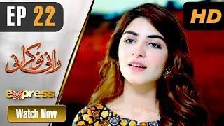 Pakistani Drama | Rani Nokrani - Episode 22 | Express TV Dramas | Kinza Hashmi, Imran Ashraf