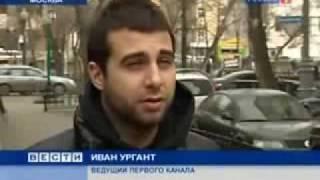Вести (Россия 1, 01.04.2010 г.) 15 лет Первому каналу