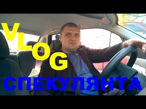 - объявления №1 в Украине