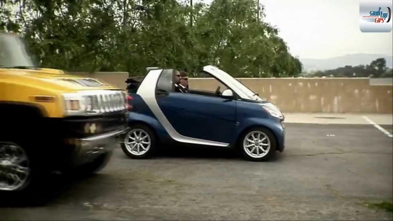 مميزات السيارات الصغيرة Youtube