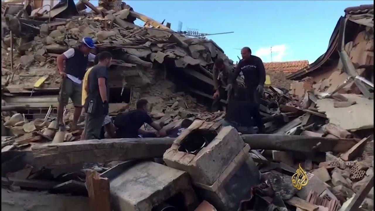 زلزال بقوة 6.2 يضرب بلدة أماتريس وسط إيطاليا