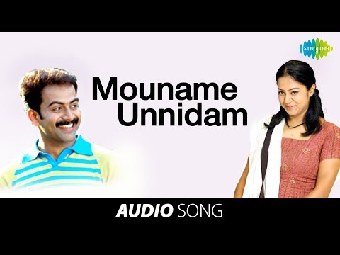Mozhi | Mouname Unnidam song
