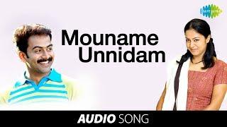 Mozhi | Mouname Unnidam song | Jyothika | Prithviraj