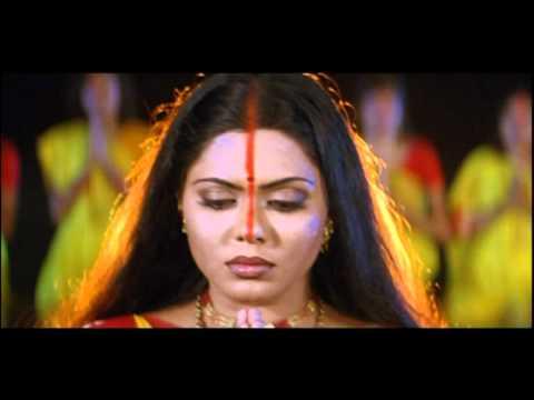 Ugah Ho Suraj Dev [Full Song] Ugah Ho Suraj Dev Arag Ke Bhail Ber