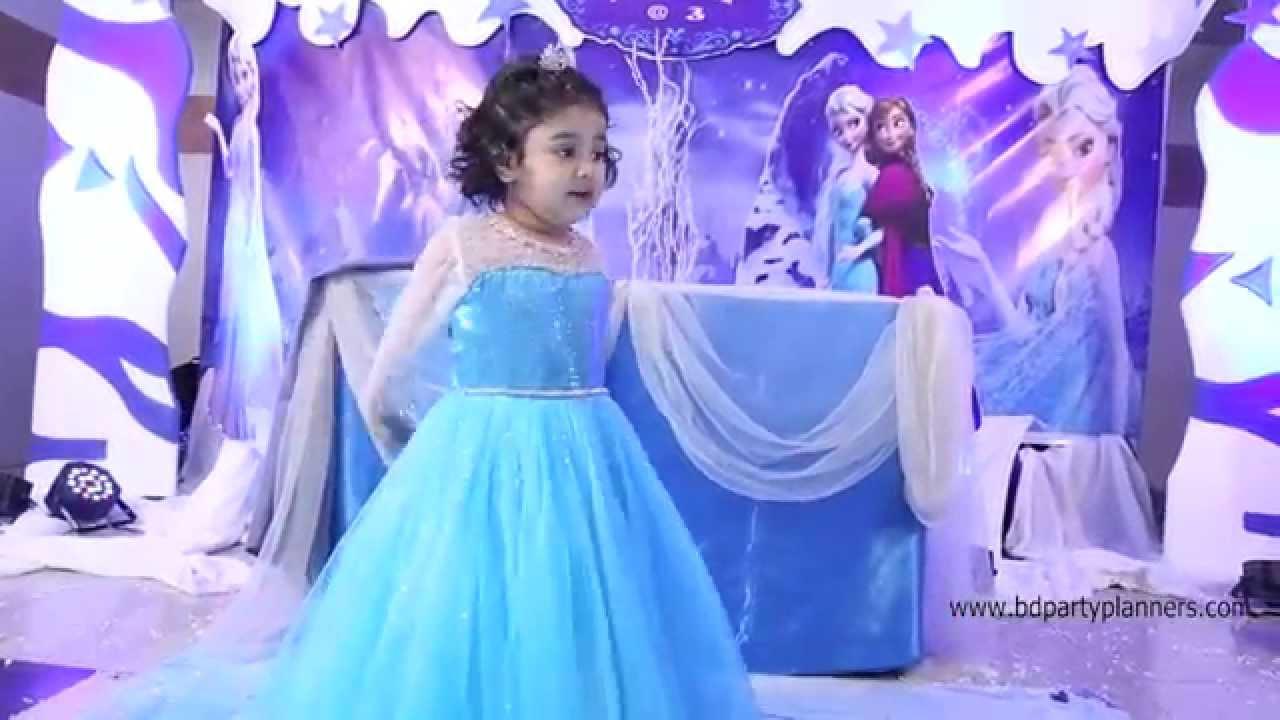 Frozen theme Birthday Party Dhaka Bangladesh YouTube