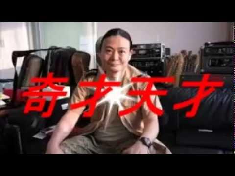 【希少音声】苫米地英人「Genius Tetsuya Takeda talks 1」五つ星☆☆☆☆☆